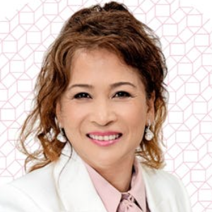 Alessia  Tang Area Specialist - QLD Agent