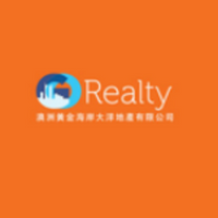 Great Ocean Realty - SOUTHPORT-logo